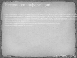 21)http://images.yandex.ru/yandsearch?p=6&text=obesity&pos=207&uinfo=sw-1423-sh-
