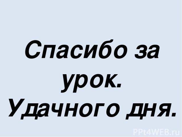 Источники: Учебник: География: Природа России. 8 кл. Автор: И.И. Баринова, «Дрофа» 2014г http://secretworlds.ru/_nw/33/59654817.jpg древние люди; http://www.tetis-med.ru/upload/iblock/4d1/21.jpg промышленность; http://www.chitalnya.ru/upload3/460/4d…