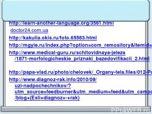 http://learn-another-language.org/3561.html doctor24.com.ua http://kakulia.okis.