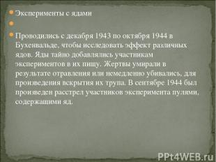 Эксперименты с ядами  Проводились с декабря 1943 по октября 1944 в Бухенвальде,