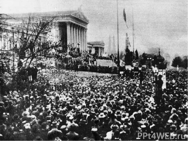 Революция в Германии 1918-1919 гг.