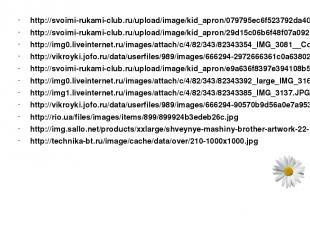 http://svoimi-rukami-club.ru/upload/image/kid_apron/079795ec6f523792da40d6ef732c