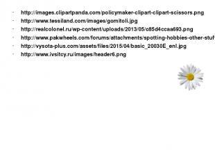 http://images.clipartpanda.com/policymaker-clipart-clipart-scissors.png http://w