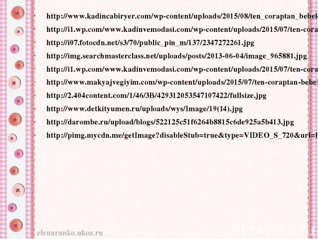 http://www.kadincabiryer.com/wp-content/uploads/2015/08/ten_coraptan_bebek_yapimi_resimli_anlatim-41.jpg http://i1.wp.com/www.kadinvemodasi.com/wp-content/uploads/2015/07/ten-coraptan-bebek-nasil-yapilir-resimli-anlatim36359.jpg?resize=520%2C390 htt…