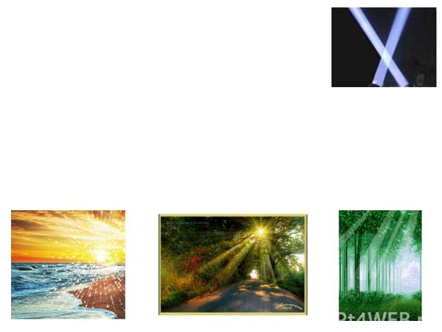 Геометрическая оптика Разделоптики, изучающий законы распространениясветав прозрачныхсредах, законы отражения света от зеркальных поверхностейи принципы построения изображений при прохождении света в оптических системах. Основное положение геом…