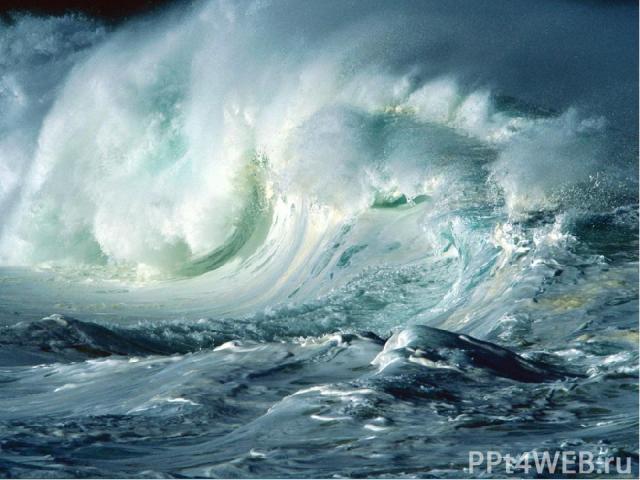Влияние Мирового океана на планету Нашу планету вполне можно было бы назвать Океанией, так как площадь, занимаемая водой, в 2,5 раза превышает территорию суши. Огромная масса вод океана формирует климат планеты, служит источником атмосферных осадков…