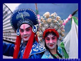 Китайцы в национальных костюмах