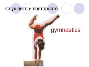 Слушайте и повторяйте. gymnastics