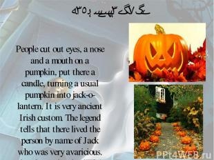 Jack-o-lantern People cut out eyes, a nose and a mouth on a pumpkin, put there a