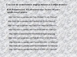 http://im5-tub-ru.yandex.net/i?id=92218102-28-72&n=21 http://im7-tub-ru.yandex.n