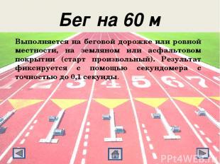 ССЫЛКИ Картинки для презентации взяты из поисковой системы Яндекс