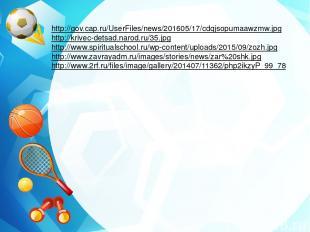 http://gov.cap.ru/UserFiles/news/201605/17/cdqjsopumaawzmw.jpg http://krivec-det