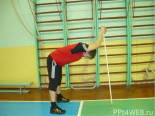 Выкруты обеими руками Выкруты поочередно обеими руками Вращение гимнастической п