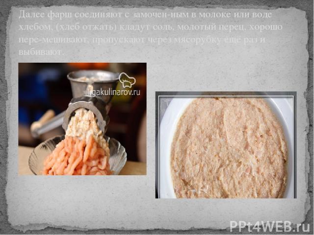 bread vs water