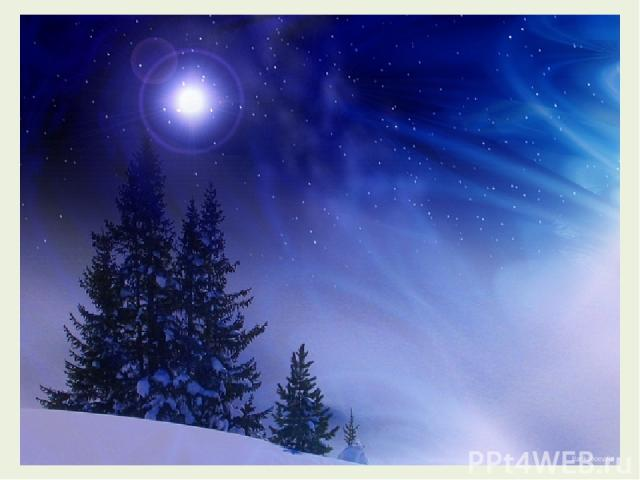Выпишем деепричастные обороты И ночь тянулась без конца… Порой дремотой обвевая, Шумела тише вьюга злая, Шуршала снегом у крыльца.