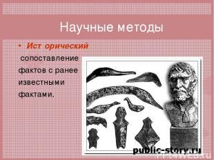 Педагогика  Темы дипломных работ  ДИПЛОМНАЯ  БАЗА