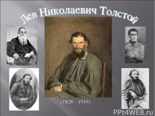 (1828 – 1910).
