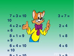 7 + 3 = 10 3 + 7 = 10 4 + 2 = 6 2 + 4 = 6 8 + 1 = 9 1 + 8 = 9 6 + 4 = 10 4 + 6 =