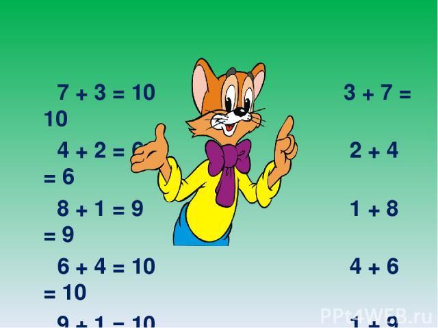 7 + 3 = 10 3 + 7 = 10 4 + 2 = 6 2 + 4 = 6 8 + 1 = 9 1 + 8 = 9 6 + 4 = 10 4 + 6 = 10 9 + 1 = 10 1 + 9 = 10 6 + 3 = 9 3 + 6 = 9