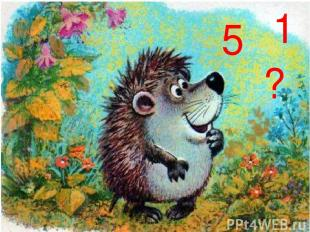 1 ? 5