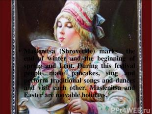 Maslenitsa (Shrovetide) marks the end of winter and the beginning of spring and