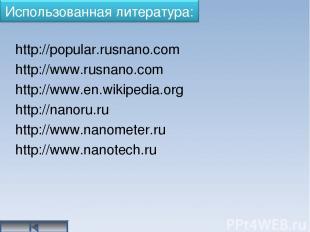 http://popular.rusnano.com http://www.rusnano.com http://www.en.wikipedia.org ht