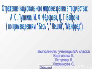 5klass.net