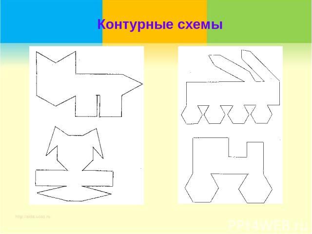 Контурные схемы