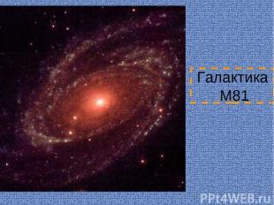 Галактика М81