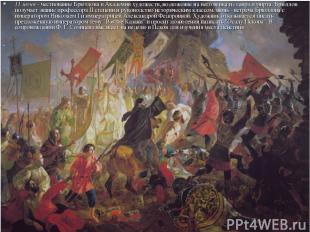 11 июня - чествование Брюллова в Академии художеств, возложение на него венка из