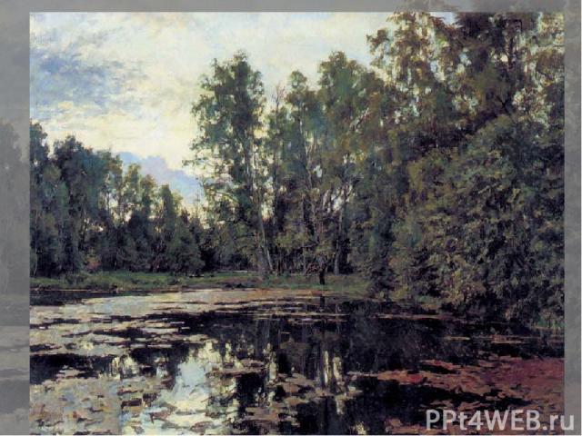 В Домотканове Серовым были написаны такие полотна, как
