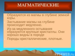 Полезные ископаемые Ростовской области Каменный уголь, природный газ, фосфориты,