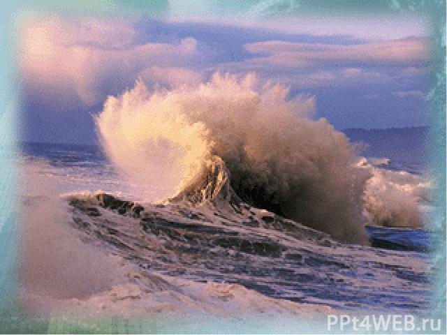 1. До палеозойской эры и в её начале на месте всей рассматриваемой горной страны было обширное море.