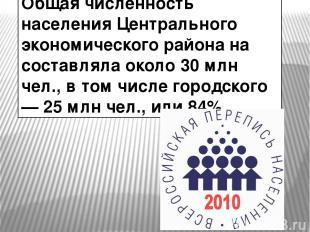 АПК Агропромышленный комплекс—один из крупнейших в России по производству молока
