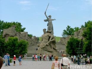 Мамаев курган Мамаев курган – возвышенность в самом центре Волгограда. Это место