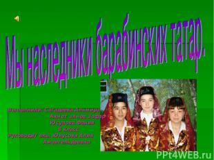 Выполнили: Сагадеева Альмира Ахметзянов Зафар Юсупова Фания 8 класс Руководитель