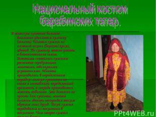 В женском костюме большое внимание уделяется камзолу (жилет). Шьется камзол из п