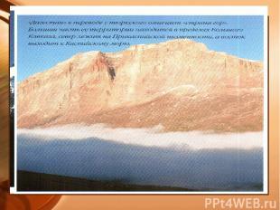 Природа Северо- Кавказского района многолика. Его территория подразделяется на р