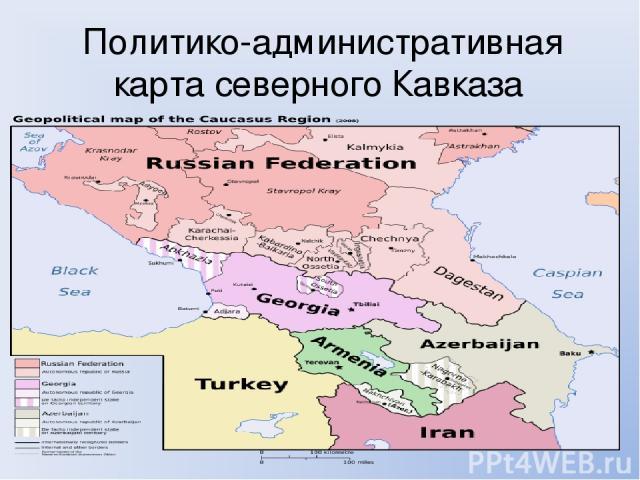 Политико-административная карта северного Кавказа