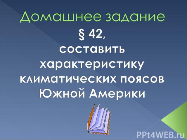 Оноприенко О.А.
