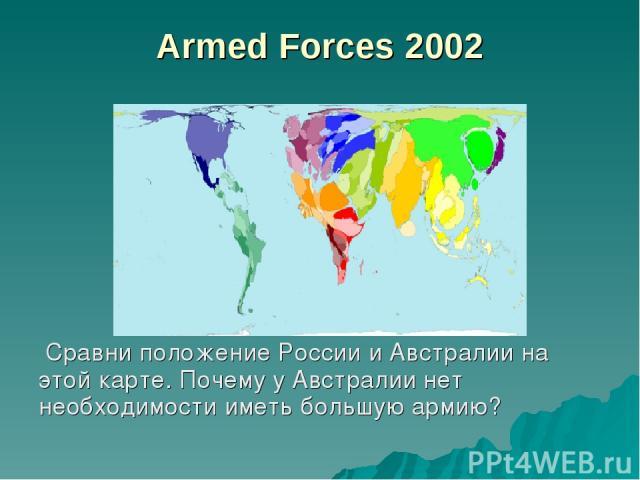 Armed Forces 2002 Сравни положение России и Австралии на этой карте. Почему у Австралии нет необходимости иметь большую армию?