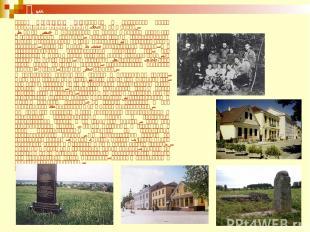 Город Новогрудок расположен в восточной части Гродненской области всего в 150 км