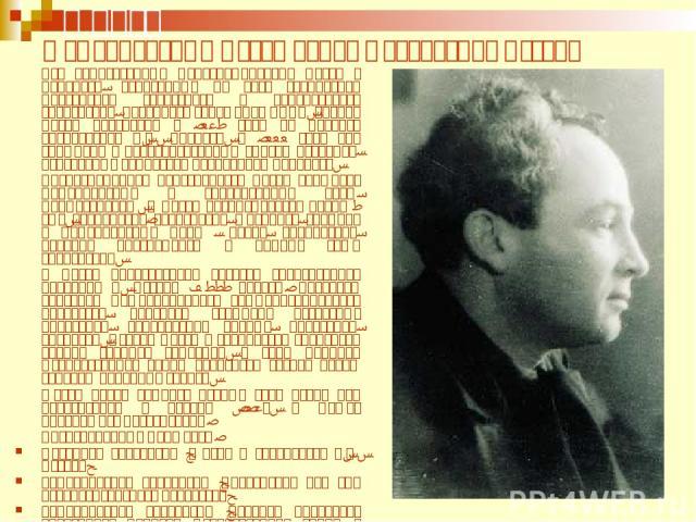 Мемориальный музей Заира Исааковича Азгура Это единственный монографический музей в Беларуси, основанный на базе творческой мастерской советского и белорусского скульптора, народного художника СССР. Здание музея построено в 1984 году по проекту архи…