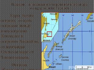 Возможно, ли разрешение территориального спора между россией и Японией Кури льск