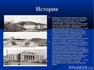 История Очередным судьбоносным решением в истории Новосибирска стал визит в 1936