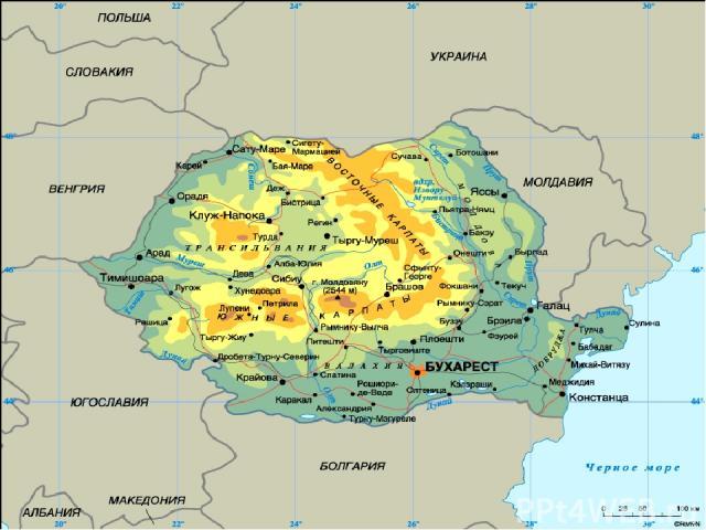 Государственный строй Румыния — республика. Глава государства — президент, глава правительства — премьер-министр. В административном отношении страна делится на уезды (жудецы), города и коммуны. Столица Бухарест. 2.000.000 жителей, расположена на юг…