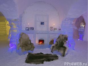 В Норвежской Лапландии есть даже ледяной отель. Интерьер отеля украшают ледяные