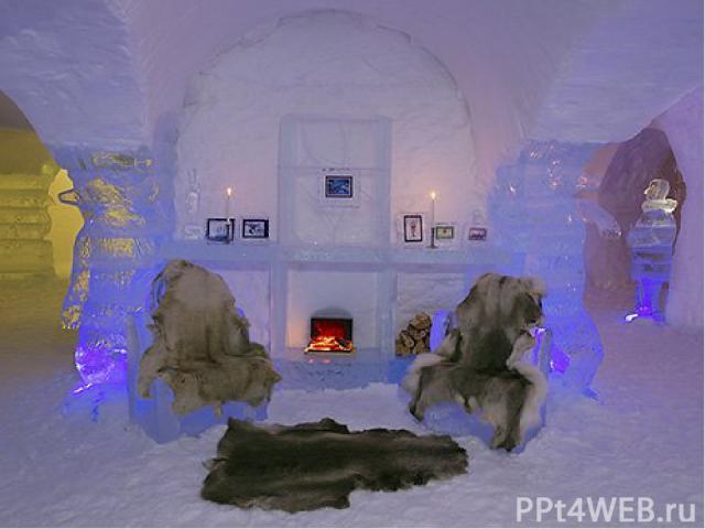 В Норвежской Лапландии есть даже ледяной отель. Интерьер отеля украшают ледяные скульптуры. В гостинице – 12 номеров категории люкс, причем с кроватями, на которых гости отдыхают в специальных спальных мешках. В помещении поддерживается постоянная м…