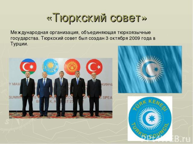 https://fs3.ppt4web.ru/images/132016/186555/640/img21.jpg