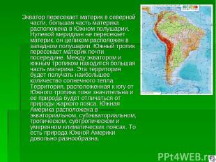 Экватор пересекает материк в северной части, большая часть материка расположена